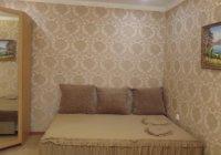 Отзывы Apartamenty Beloretsk