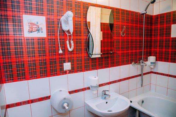 Мини-отель Простые Вещи - фото 8