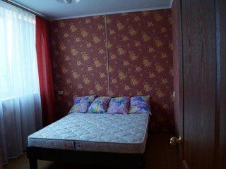 Фото отеля Ласковый Берег