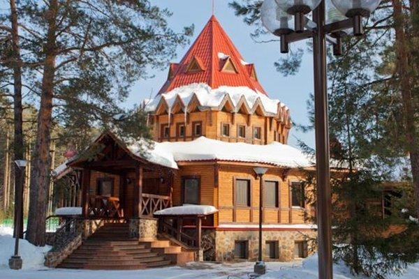 Sanatoriy Demidkovo - фото 16