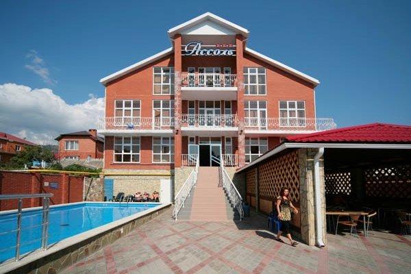 Отель Ассоль Корпус Premium - фото 22