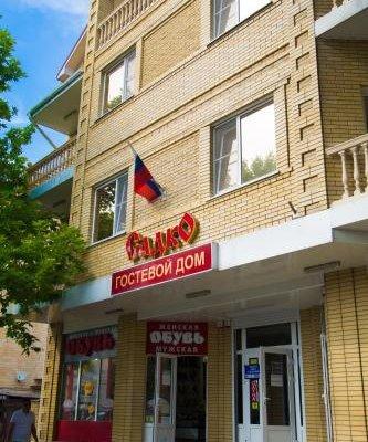 Садко на Астраханской 9 - фото 21
