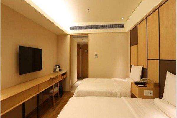 JI Hotel Guangzhou Xi Men Kou Branch - фото 7
