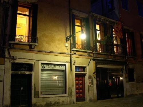 Antico Portego - фото 20