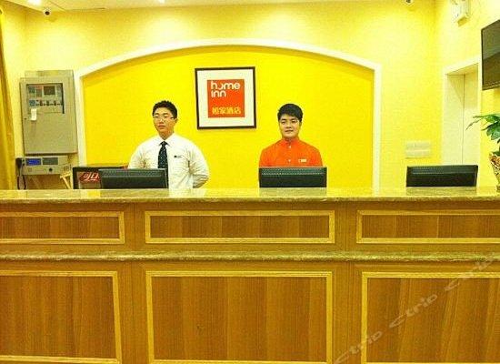Home Inn Guangzhou Tianhe Park Huajing Xincheng - фото 17