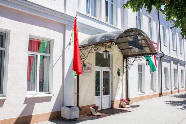Гостиница Молодежная - фото 33