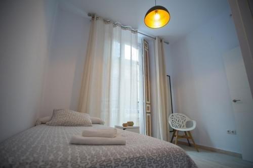 Apartamentos Catedral - фото 1