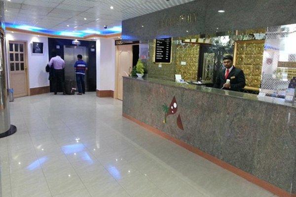 Al Rayan Hotel - фото 16