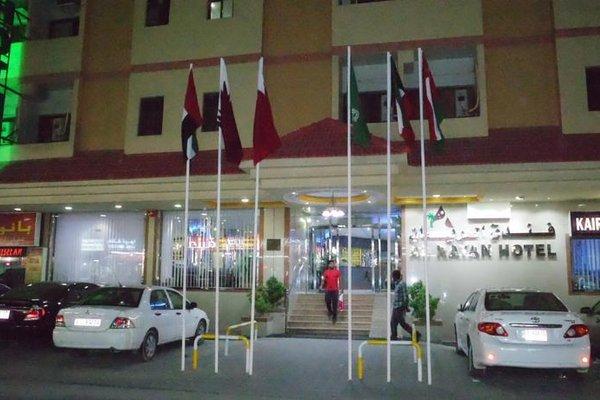 Al Rayan Hotel - фото 22