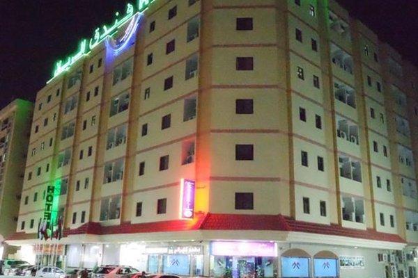 Al Rayan Hotel - фото 23