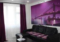 Отзывы Апартаменты  Purple Manhattan
