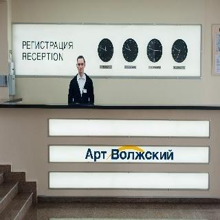 Гостиничный комплекс Арт-Волжский - фото 16