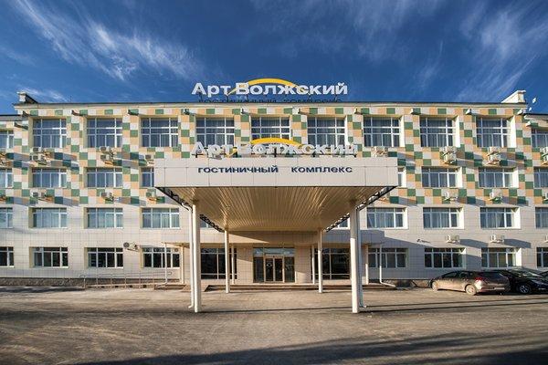 Гостиничный комплекс Арт-Волжский - фото 23