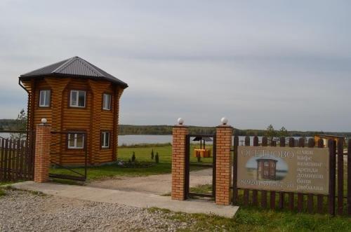 Baza Otdykha Osetrovo - фото 22