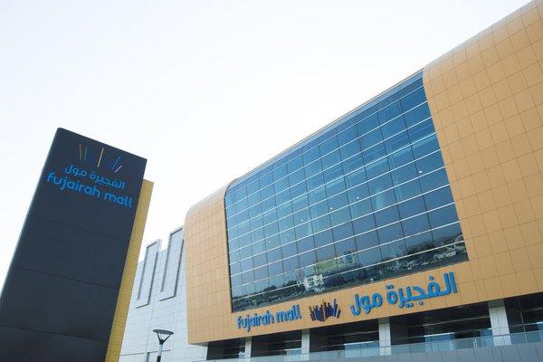 Millennium Hotel Fujairah - фото 22