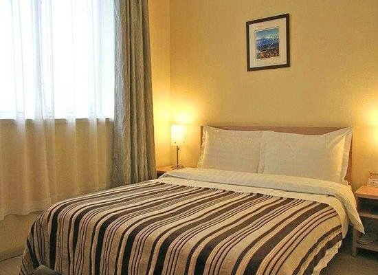 Beijing GOTO Modern Hotel - Qianmen - фото 50