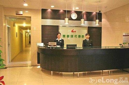 Beijing GOTO Modern Hotel - Qianmen - фото 18