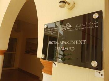 Al Nakheel Hotel - фото 10