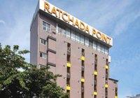Отзывы Ratchada Point Hotel, 3 звезды