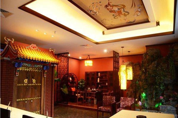 Man Tang Hong Hotel - фото 4
