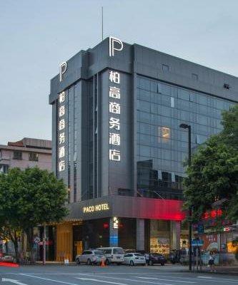 Paco Business Hotel Guangzhou Tianpingjia Metro Branch - фото 20