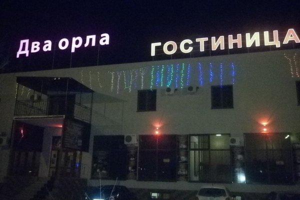 Отель Два Орла - фото 17