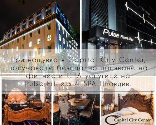 Capital City Center Apart Residence - фото 1