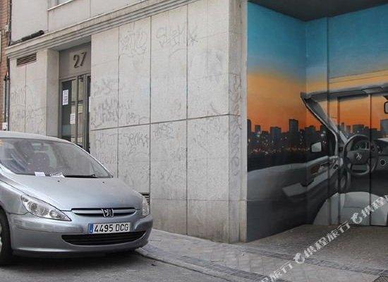 Apartamentos Conde Duque Deco - фото 20