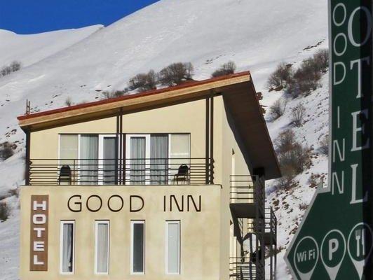 Good Inn Hotel - фото 23
