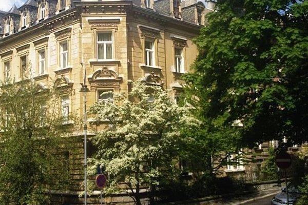 Apartmany Svahova - фото 10
