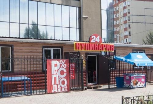 Apartments in Sipailovo - фото 3