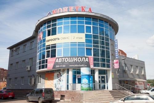 Apartments in Sipailovo - фото 4