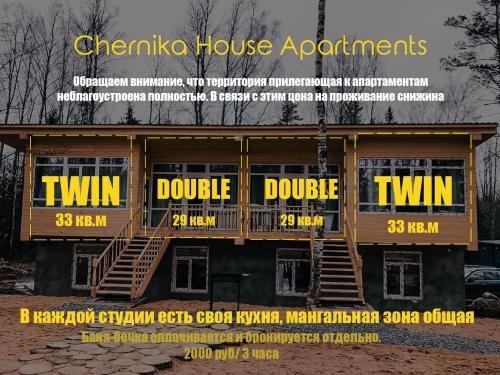 Cottages in Chernichnoe - фото 7