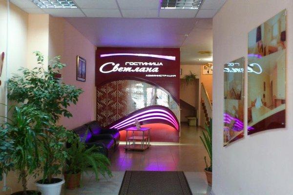 Отель Светлана - фото 11