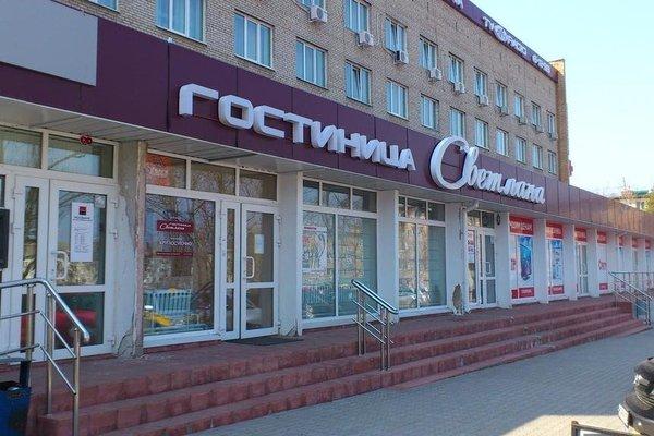 Отель Светлана - фото 15