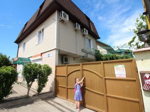 Samara Guest House - фото 5