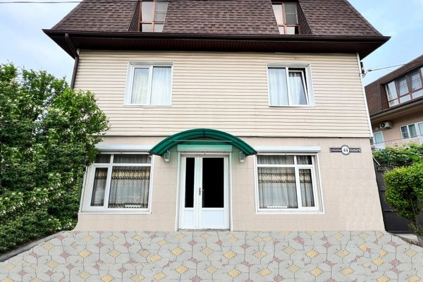 Samara Guest House - фото 1