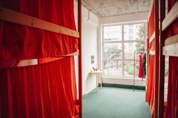 Hostel WьISHKA - фото 12
