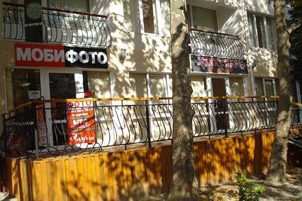 Курортная гостиница «Чайка», Гурзуф