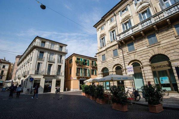 Arena di Verona Apartments - фото 19