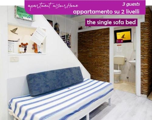 Apartment mYourHome - фото 1