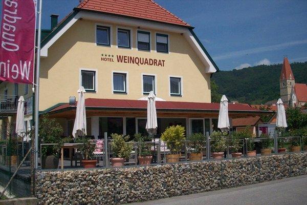 Hotel Garni Weinquadrat - фото 22