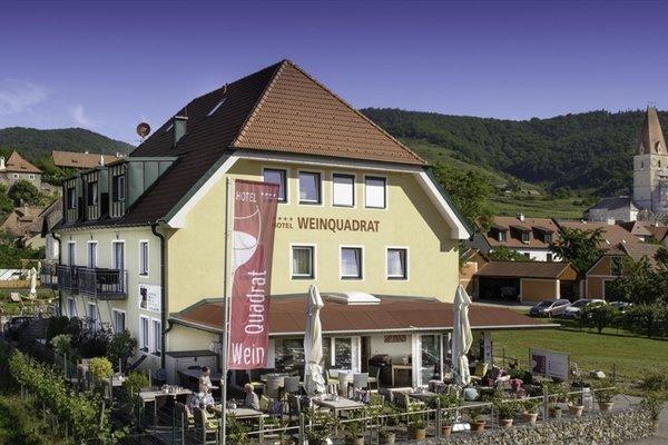 Hotel Garni Weinquadrat - фото 23