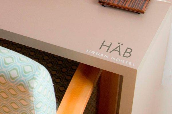 Hab Urban Hostel - фото 22