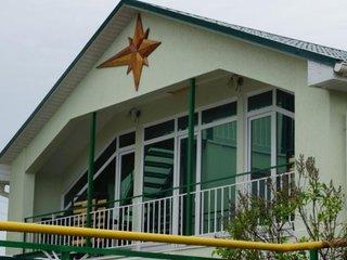 Фото отеля Панама