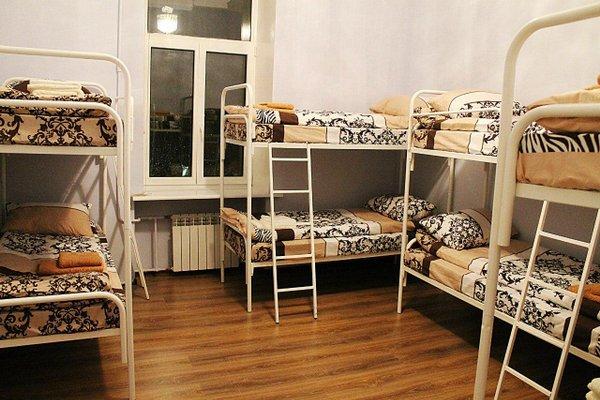 Fresh House Hostel  - фото 2
