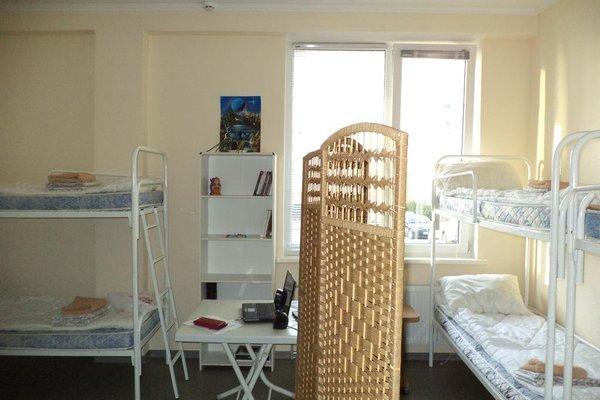 Fresh House Hostel  - фото 3