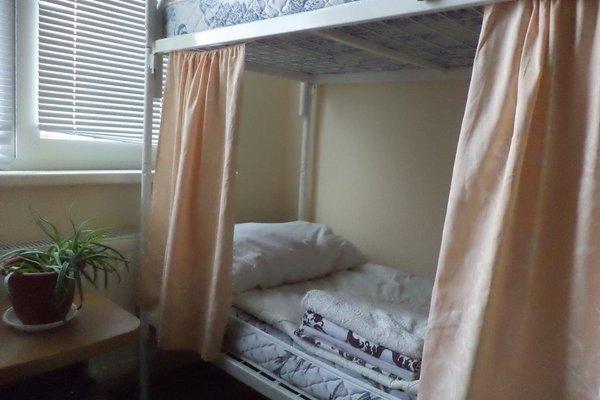 Fresh House Hostel  - фото 4