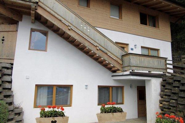 Haus Carina - фото 5