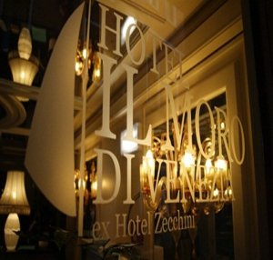 Hotel Il Moro di Venezia - фото 19
